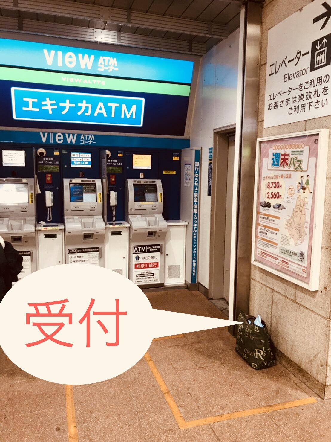 昭和記念公園 立川受付.jpg