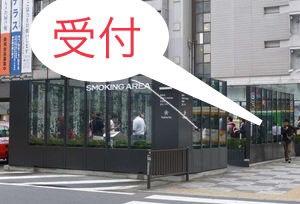 サンシウケ.jpg