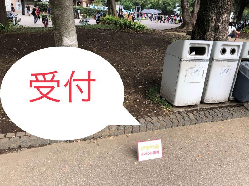 上野動物園受付.jpg
