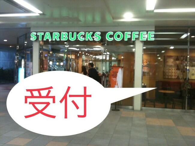 本川越 画像.jpg