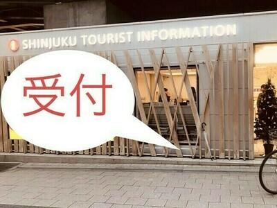 新宿御苑桜5.jpg